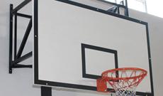 Height Adjusting Basketball Hoop