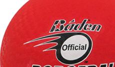 Baden Schools Dodgeball