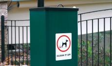 Parish council grade dog waste bin.